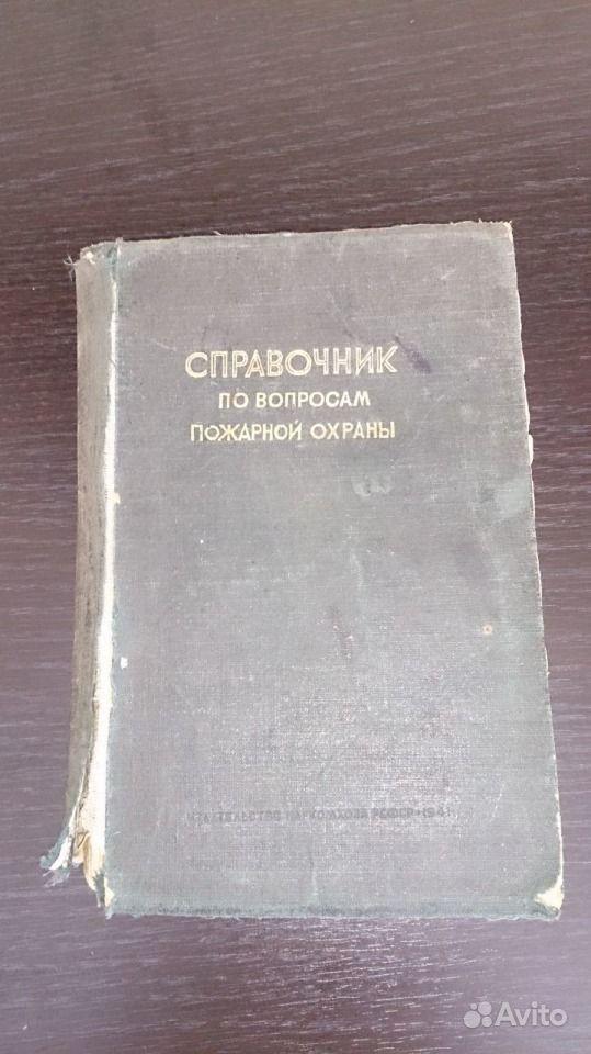 телефонный справочник рикт междуреченск
