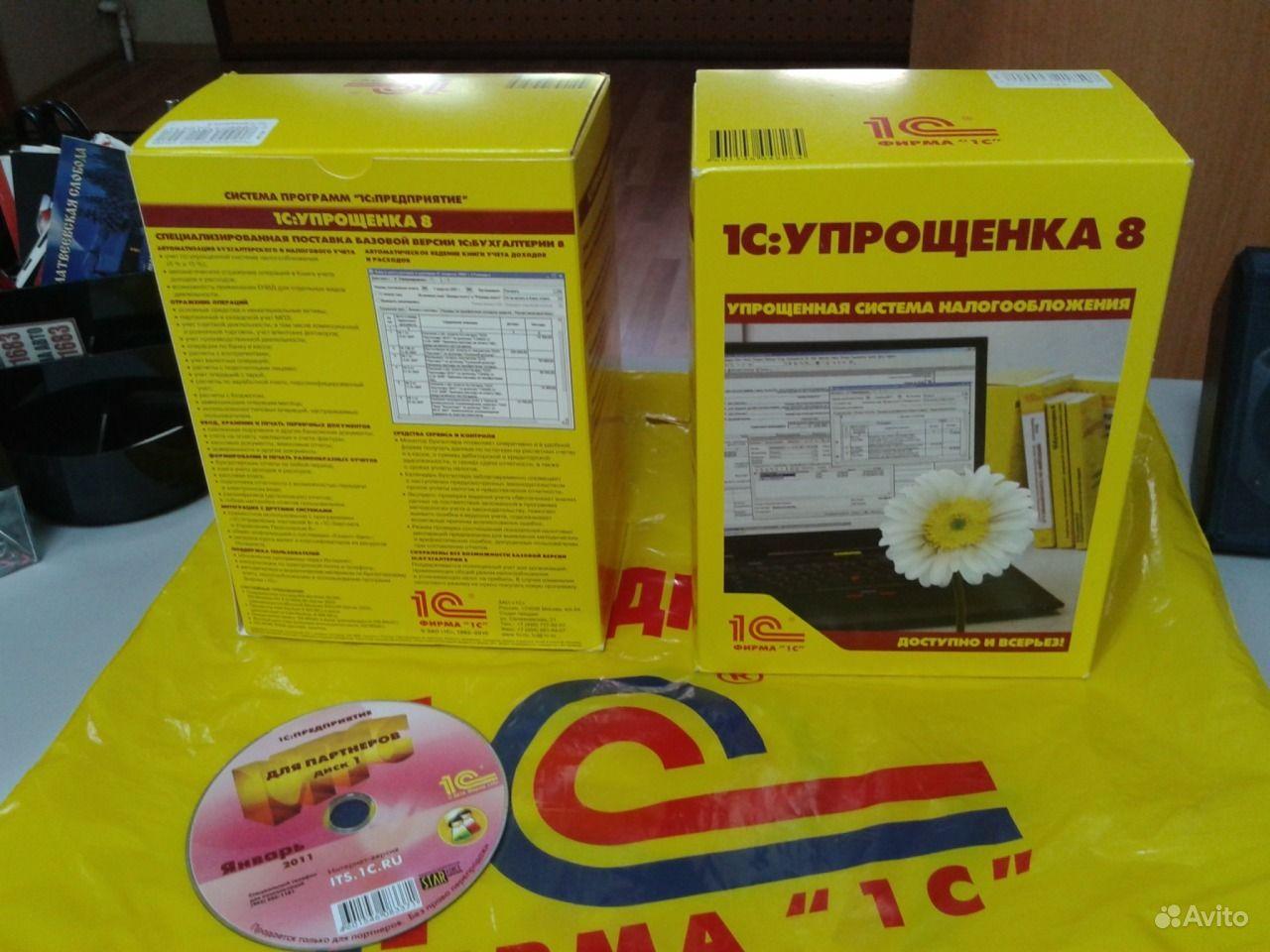 Программа 1С Бухгалтерия 8 Упрощенка Лицензия. Хабаровский край,  Хабаровск