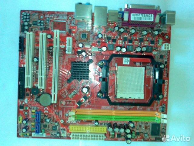 MSI K9N6SGM-V / K9N6PGM-FI