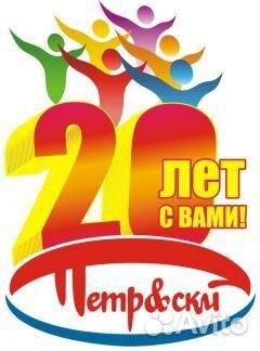 Кухонный работник в Санкт-Петербурге Работа