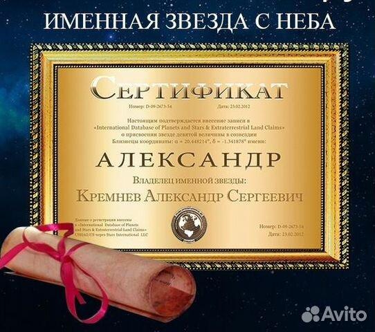 Акция металлокерамическая коронка под ключ за 7500 рублей