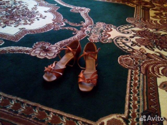 Туфли бальные в новосибирске