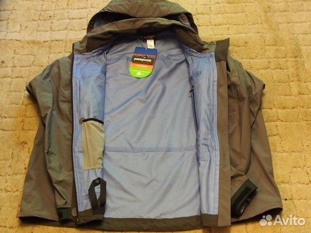Забродная Куртка Купить В Перми