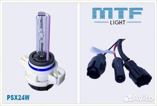 Лампочка Philips LED 25W E14 WW 230V P45 FR ND 195627