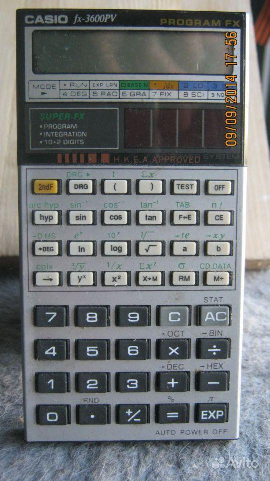 математика калькулятор - фото 10