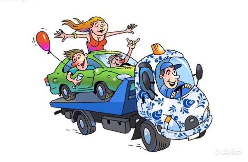 Прикольные картинки на день рождения автомобилисту, новым годом