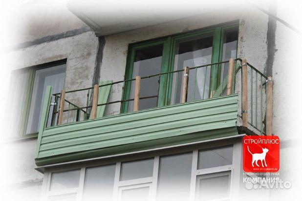 Отделка балкона своими руками с металлическим парапетом..