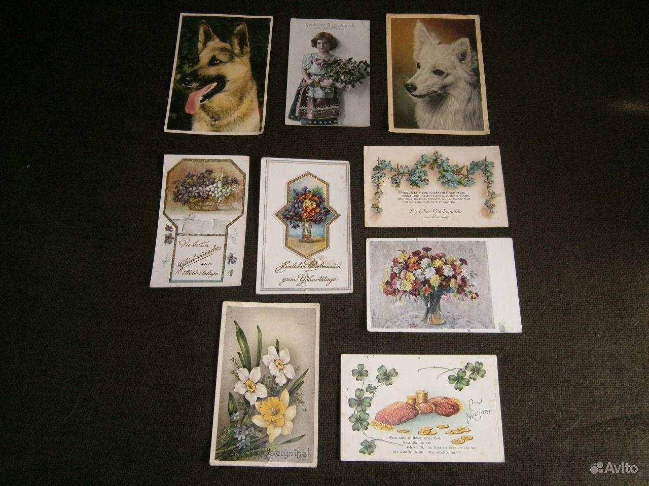Издательства открыток германия, открытки хорошем качестве