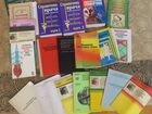 Учебная медицинская литература(книги, методички)