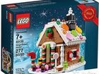 Lego 40139 Gingerbread House lx