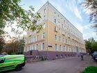 Доходные апартаменты,160 м2, 10 номеров,16 годовых