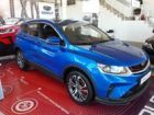 Geely Coolray 1.5AMT, 2020