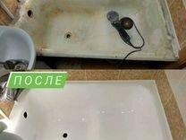 Реставрация ванн жидким акрилом в Смоленске
