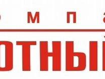 dlinnie-torchashie-obyavleniya-devushek-po-vizovu-kursk-zrelih-porno