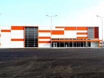 Авито купить коммерческая недвижимость аренда офисов в самарском районе самары 200-250 кв м