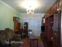 55800 доска объявлений квартиры доска объявлений по перми