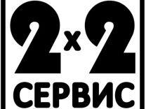 Автослесарь — Вакансии в Санкт-Петербурге