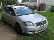 Toyota Avensis, 2005 г., Ярославль