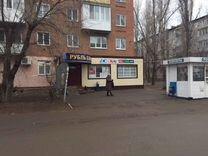 Аренда офисных помещений Гримау улица