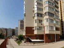 Аренда коммерческой недвижимости в анапе авито вашутинское шоссе, д.1 аренда офисов