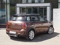 купить Mini в россии 672 объявления
