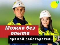 Работа вахтой для девушек в амурской области работа в минске для девушек высокооплачиваемая