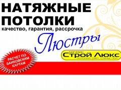 Авито работа каменск уральский свежие вакансии переборка картофеля подать объявление нефтепродукты узбекистан