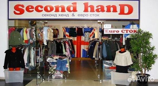 e79f6d056b26 Keyelectronics — Сток одежды из Европы от компании Second hand...