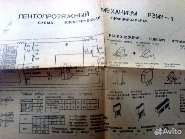 """аэлита"" рм-204С"