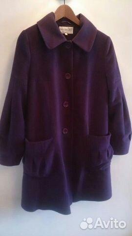 Бу пальто для беременных куплю