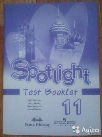 Act sample test booklet 1460e fandeluxe Image collections