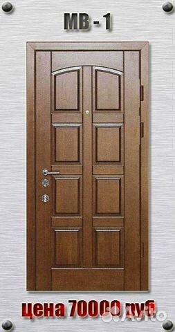 стальные двери металлическ