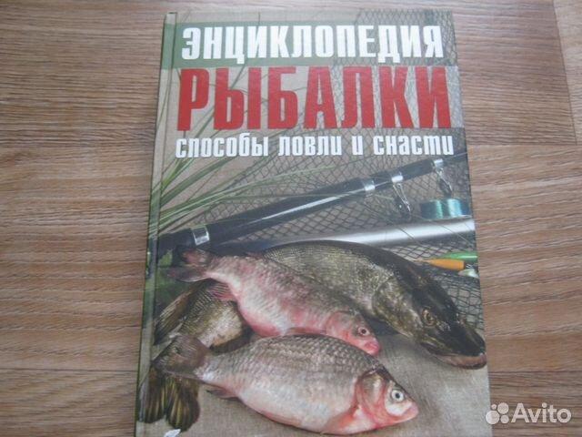 ростов на дону сети рыболовные
