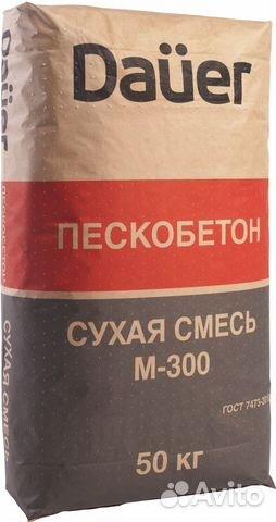 Бетон м300 купить с доставкой брянск бетон москва московская область