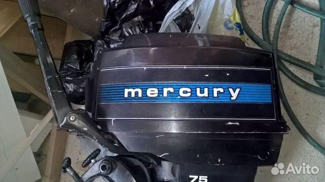 куплю лодочные моторы в алтайском крае