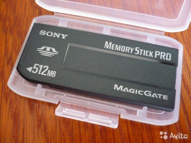 Recover lost data from memory stick
