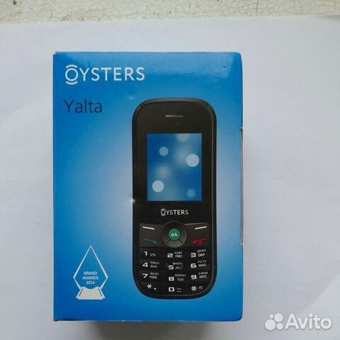 Телефон Oysters Yalta Инструкция - фото 5