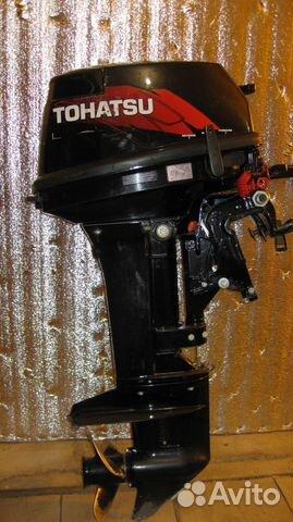 лодочные моторы в уфе цена тохатсу