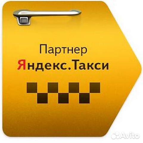 Объявление подать в мурманск коробка подать объявление о продаже авто саратов