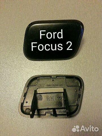 крышка омывателя фар ford focus 2