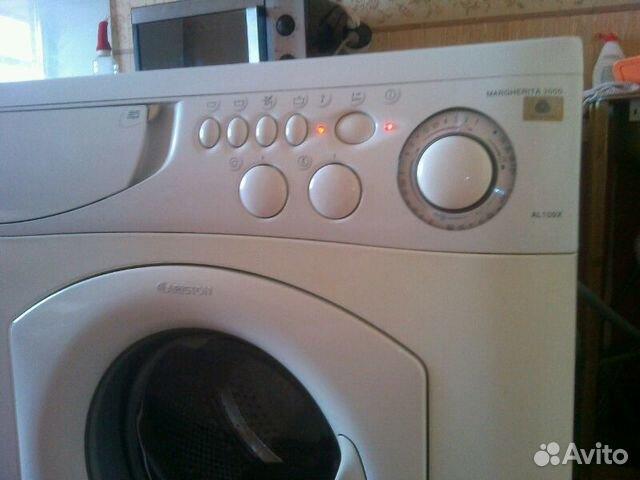 Утилизация стиральных машин в томске установка кондиционера лджи