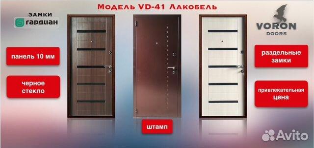 входные двери на складе