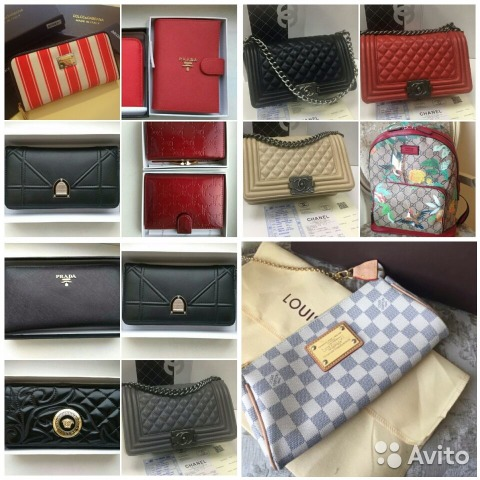 Купить кожаные кошельки Dior, бумажники Dior