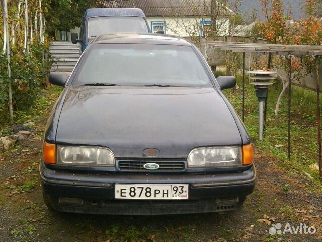 планируете одевать форд скорпио 1990 в москве термобелья