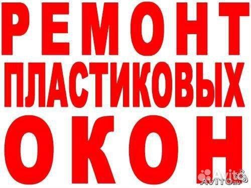 Авито лениногорск подать объявление
