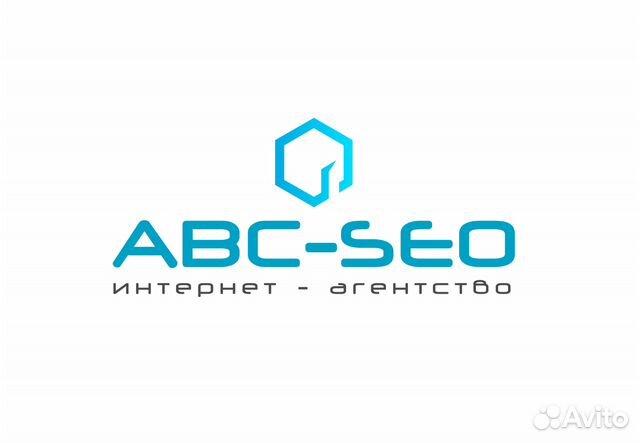 Профессиональное продвижение сайта дизайн создание и продвижение сайтов компания ру дизайн add message