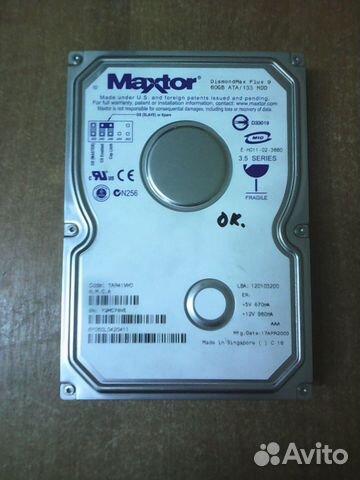 MAXTOR 60GB WINDOWS 10 DRIVER DOWNLOAD