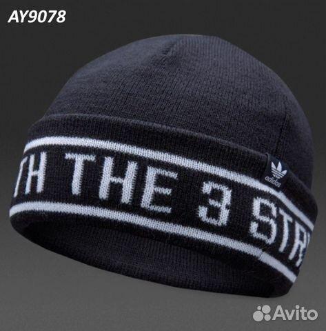 huge selection of 4180f 14cb4 Шапочка Adidas originals logo AY9078