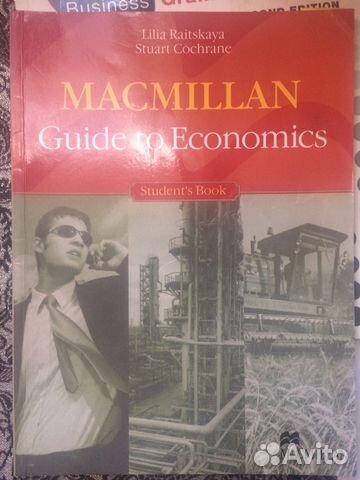 Купить macmillan guide to economics teacher's book с доставкой.