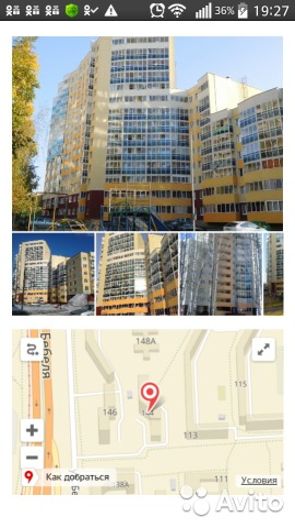Продается трехкомнатная квартира за 5 500 000 рублей. ул.бебеля144.